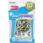 激落ちくん カメラレンズクリーナー 10包入り セット kenko ケンコー おすすめ 速乾 ウェットシート レンズ拭き アルコール レンズクロス