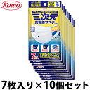 三次元マスク ふつうサイズ 70枚 7枚入り×10セット 日本製 コーワ