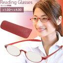 老眼鏡 シニアグラス プラスチック超弾性ナイロール・クリア