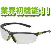 花粉対策 保護メガネ 3ポイントハーフグラス 2180 PCF 幅調整OK アイケア スペクタ…