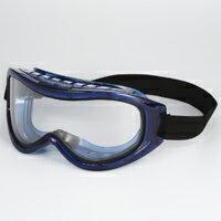 ゴーグル スーパーワイド GL-99W PAAF W接眼レンズ アイピース メガネの上 粉じん 一眼型 ウィルス対策 飛沫 感染 予防 ウイルス 対策