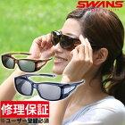 オーバーサングラス 偏光サングラス オージー スポーツ OG-4 スワンズ OG4 オーバーグラス メンズ レディース 偏光グラス SWANS ゴルフ UV 紫外線カット