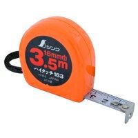 メジャー 巻尺 3.5m コンベックス ハイタッチ H-163 フリータイプ JIS 78007 計測 大工道具 シンワ測定
