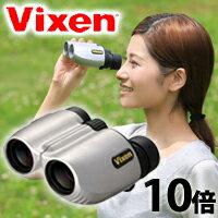 双眼鏡 コンサート オペラグラス コンサート 10倍 25mm ビクセン アリーナ M10x25 Vixen ドーム