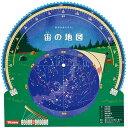星座早見盤宙の地図 [アウトドア] ビクセン 天体観測 VI