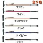 ウォーキングステッキ 杖 カイノス SOFT-GA 長さ調節式の杖 1本 杖 つえ ステッキ お年寄り
