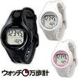 万歩計 ヤマサ レディース ダイエット ウォッチ 歩数計 腕時計 小型 TM-400 女性用 とけい万歩 腕時計タイプ 腕時計 ダイエット カロリー