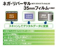 フィルムスキャナーKFS-1400