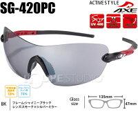 AXEACTIVESTYLEスポーツサングラスSG-420PCUVカットUV400