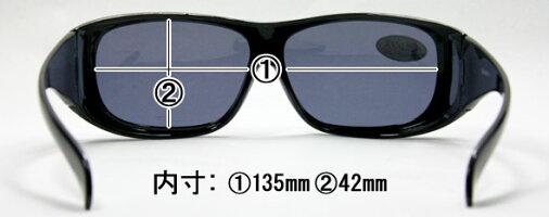 オーバーグラス偏光メンズレディースSG-602PケースセットAXEアックス紫外線ゴルフオーバーサングラスメガネの上からサングラス