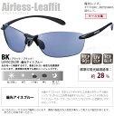 スポーツサングラス Airless Leaffit エアレス・リーフフィット 偏光レンズ SALF-0067 偏光サングラス メンズ UV 紫外線カット おすすめ 人気 おしゃれ SWANS スワンズ 2