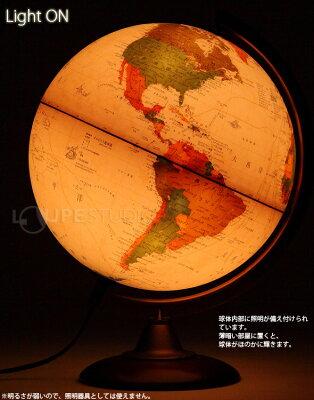 ライト付き地球儀