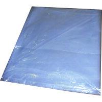 冷風機 静岡 RKF405/406用収納カバー [50816-110001] 50816110001 販売単位:1 送料無料
