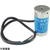カネテック電磁ホルダー[KE9B]