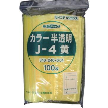セイニチ 「ユニパック」 J-4 黄 340×240×0.04 100枚入 [J-4-CY] J4CY 販売単位:1