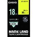 カシオ ネームランド用テープカートリッジ 強粘着 黒文字 黄...