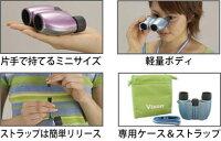 双眼鏡コンサート10倍21mmビクセンアリーナM10x21パウダーグリーンオペラグラスVixen双眼鏡10倍ドーム双眼鏡オペラグラス