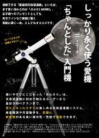 天体望遠鏡ビクセンポルタ2A80Mf