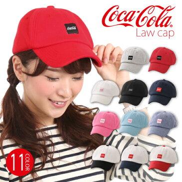 CocaCola コカコーラ ローキャップ キャップ 帽子 ぼうし ベースボールキャップ ローキャップ カジュアル スウェットン メンズ レディース 男女兼用 人気 黒