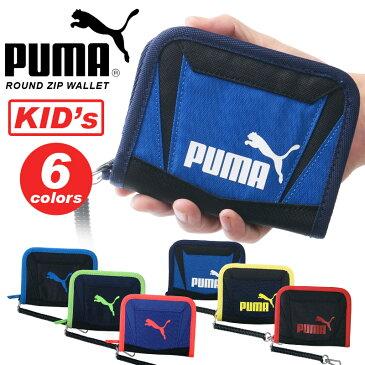 <メール便対応> PUMA 財布 二つ折り財布 プーマ 折りたたみ財布 ウォレット コイルチェーン付き メンズ レディース キッズ 子供用 学生 プレゼント 黒