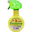 100%天然成分の除菌・消臭・お掃除スプレーOrBSオーブスユーカリプタススプレー本体330ml