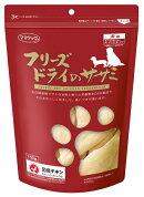 ママクック特殊製法フリーズドライのササミ犬用150gおやつ鶏肉