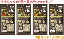 https://image.rakuten.co.jp/love-and-thanks/cabinet/treats/dog/mamacook/imgrc0080421150.jpg