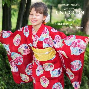 子供浴衣 単品 キッズ キッズ浴衣 子供 浴衣 女の子浴衣 100 110 120 130 モダン レトロ レッド ピンク ブルー 赤 紺 桜