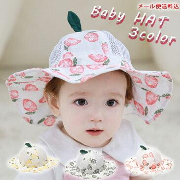 送料込 ベビーハット ストローハット 赤ちゃん 子供 キッズ 帽子 CAP ぼうし キャップベビー 帽子 麦わら帽子 女優帽 メール便送料込