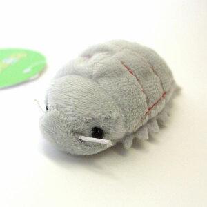 深海魚シリーズ ムニュマム ダイオウグソクムシ サイズ:6cm(メール便OK!)