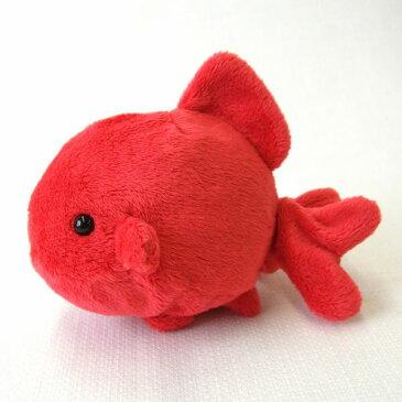 ムニュマム M 金魚 サイズ:14cm
