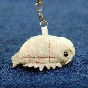 深海魚シリーズ ムニュマム 携帯ストラップ ダイオウグソクムシ サイズ:6cm