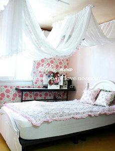 【送料無料】かわいいインテリア高級生地。新居。ピンク。姫系。ラブリー。子供部屋。天蓋ベッ...