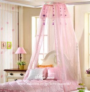 [新商品][送料無料]かわいいインテリア高級生地。新居。ピンク。姫系。ラブリー。子供部屋。天...