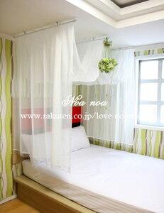 [送料無料]かわいいインテリア高級生地。新居。ピンク。姫系。ラブリー。子供部屋。天蓋ベッド...