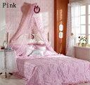 【風水インテリア】スウィート天蓋カーテン【お姫様ベッド】【天蓋カーテン】ロマンシック ピンク 姫系 お姫様 プリンセス ベッド…
