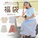 【サマーセール】【送料無料】■2021年春夏新作■◇レディー