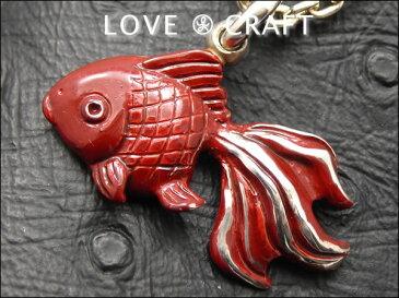 金魚ペンダントトップ(赤漆塗り) シルバーアクセサリー メール便OK! 魚 和柄 和金