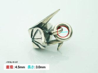 折鶴のペンダントトップ