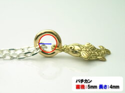 【K18イエローゴールド】【送料無料】18金製の登り鯉(小)ペンダントトップ!【smtb-k】【ky】
