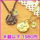 G-at-coin-n-280-1980