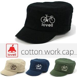 コットンワークキャップ 自転車 cotton workcap おしゃれ メンズ レディース 帽子 サイクリング ラベル クロスバイク ロードバイク lovell