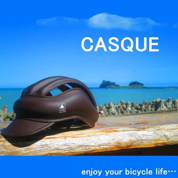 ヘルメット 自転車 ヘルメット インナー キャップ カスク 通勤 通学 ラベル 電動自転車 クロスバイク ロードバイク 街乗り ミニベロ サイクリング ウーバーイーツ などの宅配 デリバリー 移動に TOP