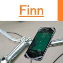 【★】Finn 自転車用スマートフォンマウント スマホホルダ サイクル ウォーク サイクリング ロードバイク クロスバイク ナビ 地図 案内 ドラ クエ ウォーク
