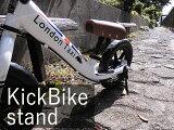 【入荷しました!大変便利に使えます!】バランスバイク スタンド キックバイク ペダル無し自転車 12インチ 2021start