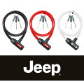 JEEP(ジープ)自転車用ワイヤーロックカギ式カラフルな鍵70cm自転車用パーツアクセサリー
