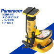 Panaracer(パナレーサー) フットポンプS イエロー 米 英 仏バルブ対応 FTP-YBG-S 自転車