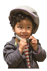 OLEAオレアヘルメット子供自転車