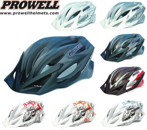 プロウェル(PROWELL)自転車ヘルメットF-44RRadenロード/クロスバイク/スポーツ