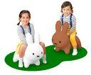 ブルーナボンボン 子供 おもちゃ バルーン 遊具 うさぎ アイデス ブラウン グレー ミッフィー 乗り物